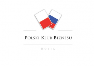 Meeting of the Polish Business Club in Moscow