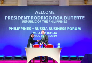 AIP develops cooperation with Philippine investors