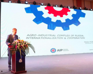 АИП has presented to the Chinese companies of an opportunity of agroindustrial parks of Russia
