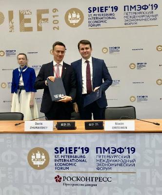The Minister of Economic Development M. Oreshkin and the Head of the AIP of Russia D. Zhuravsky signed an agreement that opens a new stage of cooperation between the Ministry and industrial parks.